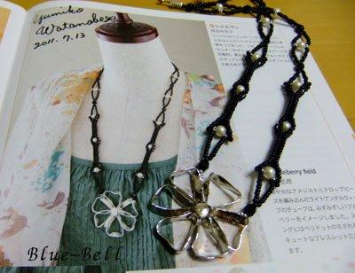 画像3: ビーズステッチで編むネックレスのための模様編み集